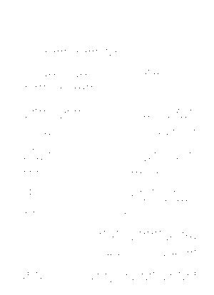 Paella0062