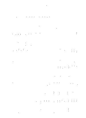Paella0063
