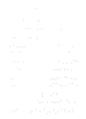 Paella0064