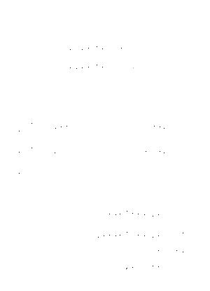 Paf003