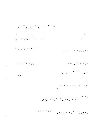 Pakym00001