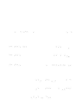 Paprika foorin ssa