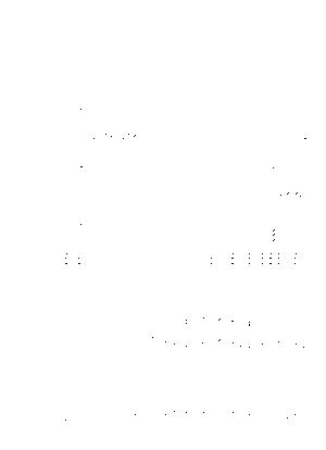 Papurika 3 6re