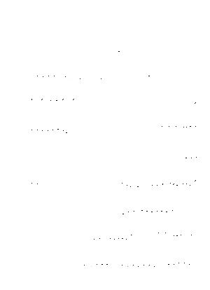 Pawa20200523g