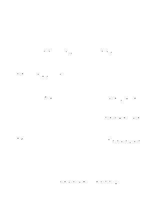 Peppa20200614c