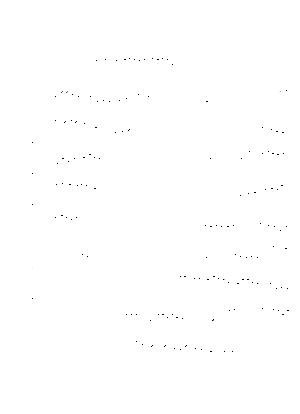 Pfl1934b