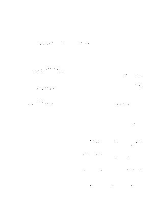 Pfl1960db