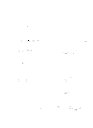 Pfl1961c