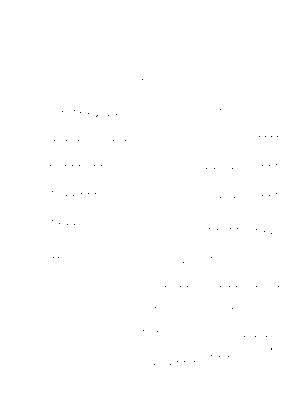 Pfl1962a