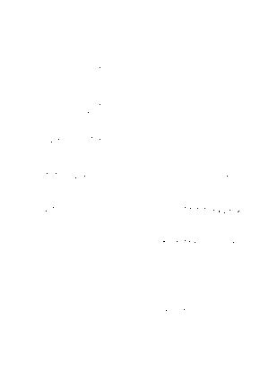 Pfl1963db