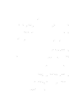 Pfl1963b