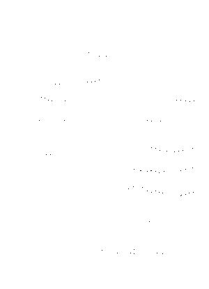Pfl1968d