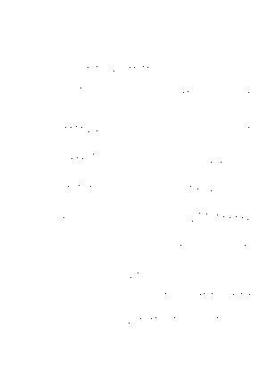 Pfl1968f