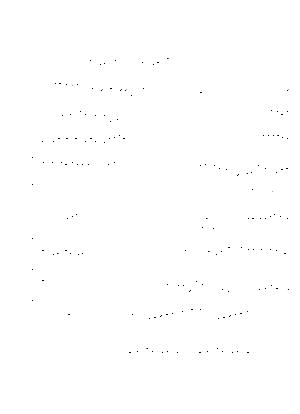 Pfl1969db