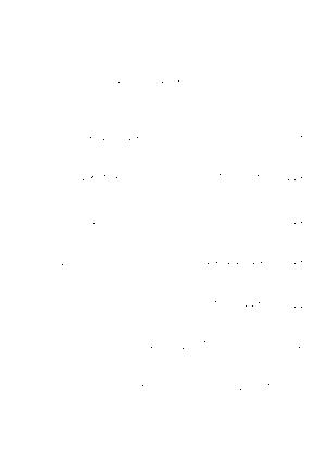 Pfl1969o