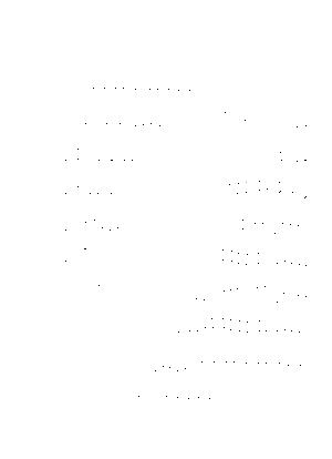 Pfl1970db
