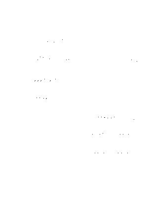 Pfl1970c