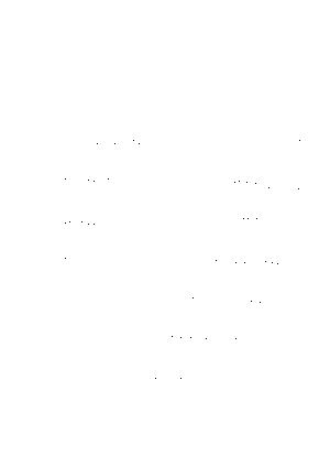 Pfl1972da