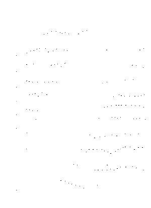 Pfl1972e