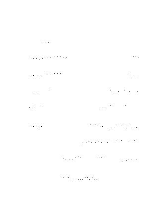 Pfl1973a