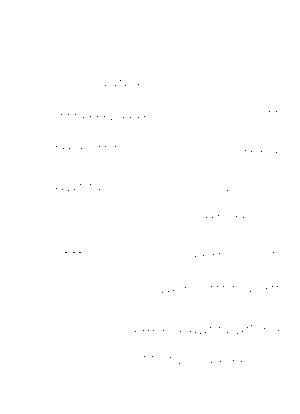Pfl1973b