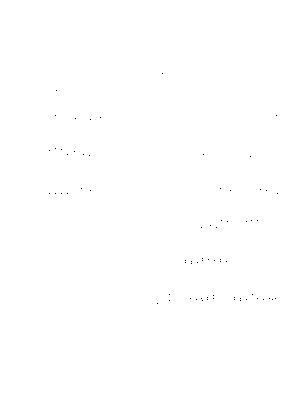 Pfl1973g