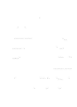 Pfl1975da