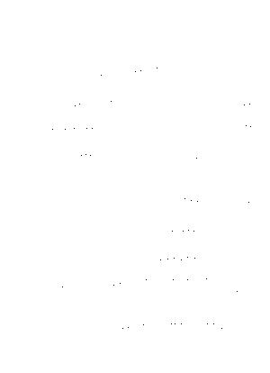 Pfl1975db