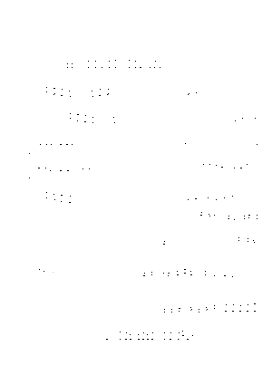 Pfl1975b