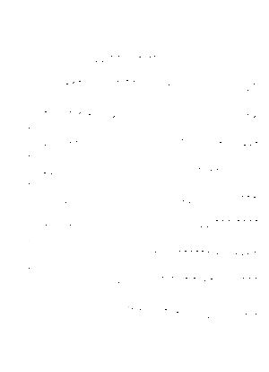 Pfl1975c