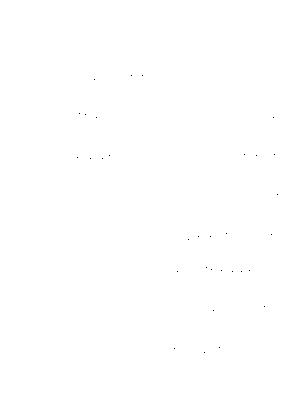 Pfl1975h