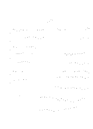 Pfl1976db