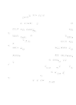 Pfl1976dc