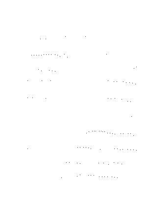 Pfl1976h