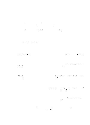 Pfl1982b
