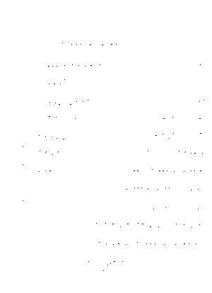 Pfl1983df