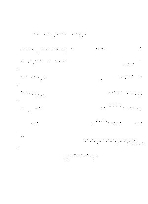 Pfl1983a