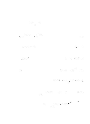 Pfl1983c