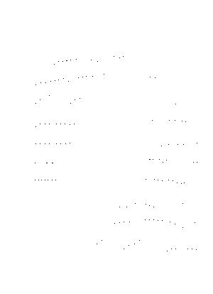 Pfl1986da1