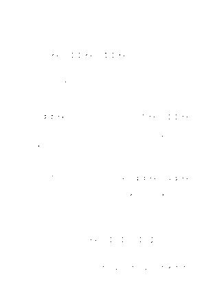 Pfyuki1031 002