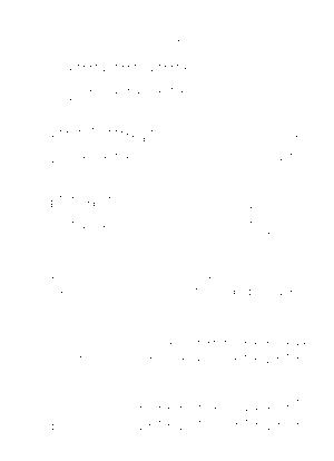 Pfyuki1031 006