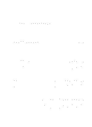 Pfyuki1031 009