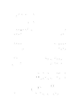 Pfyuki1031 017