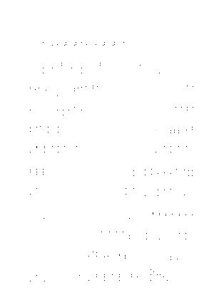 Pfyuki1031 018
