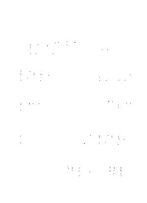 Pia18