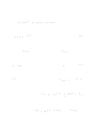 Pia28