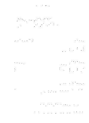 Piano000022