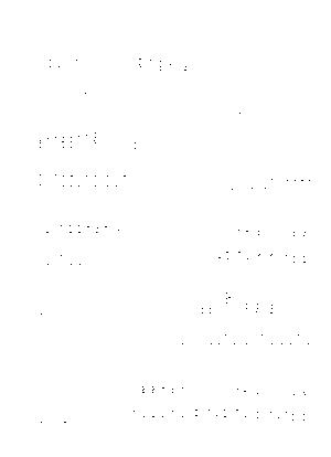 Piano000032