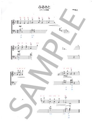 Piano00011