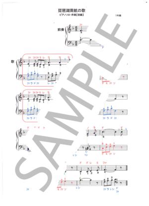 Piano00013